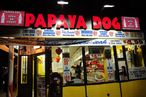 Another Papaya Dog Closes