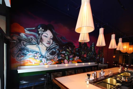 The fate of this mural in the Emmanuelle LaSalle Hill–designed space is unknown.