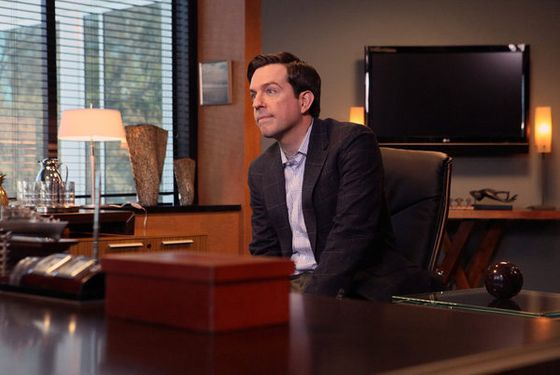 "THE OFFICE -- ""Turf War"" Episode 823 -- Pictured: Ed Helms as Andy Bernard -- (Photo by: Danny Feld/NBC)"