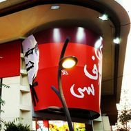 A Fake KFC in Iran Was Shut Down After One Day Because It Seemed Too Real