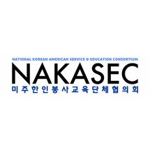National Korean American Service & Education Consortium
