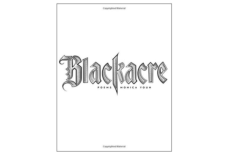 Blackacre by Monica Youn