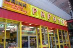 Tropical Delights: A Guide to New York's Remaining Papaya Outposts