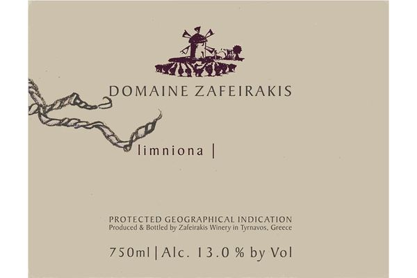 Domaine Zafeirakis Limniona 2014