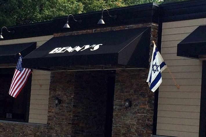 Benny's Bar & Grill.