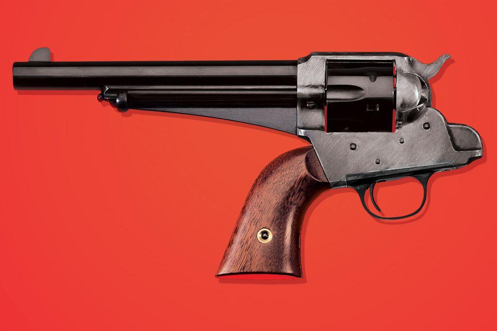 A Billionaires Dreams Of Creating A Guns Empire