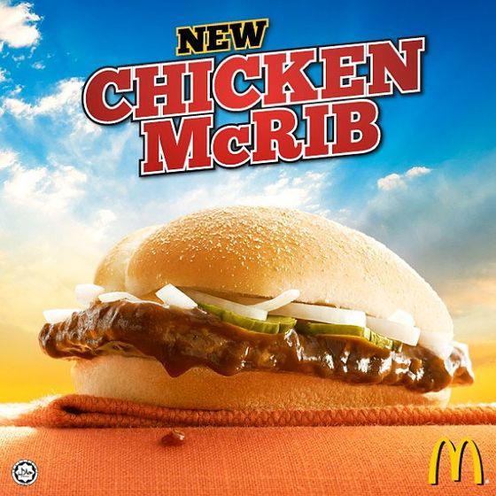 chicken-mrib
