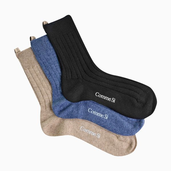 Cashmere Sock Set
