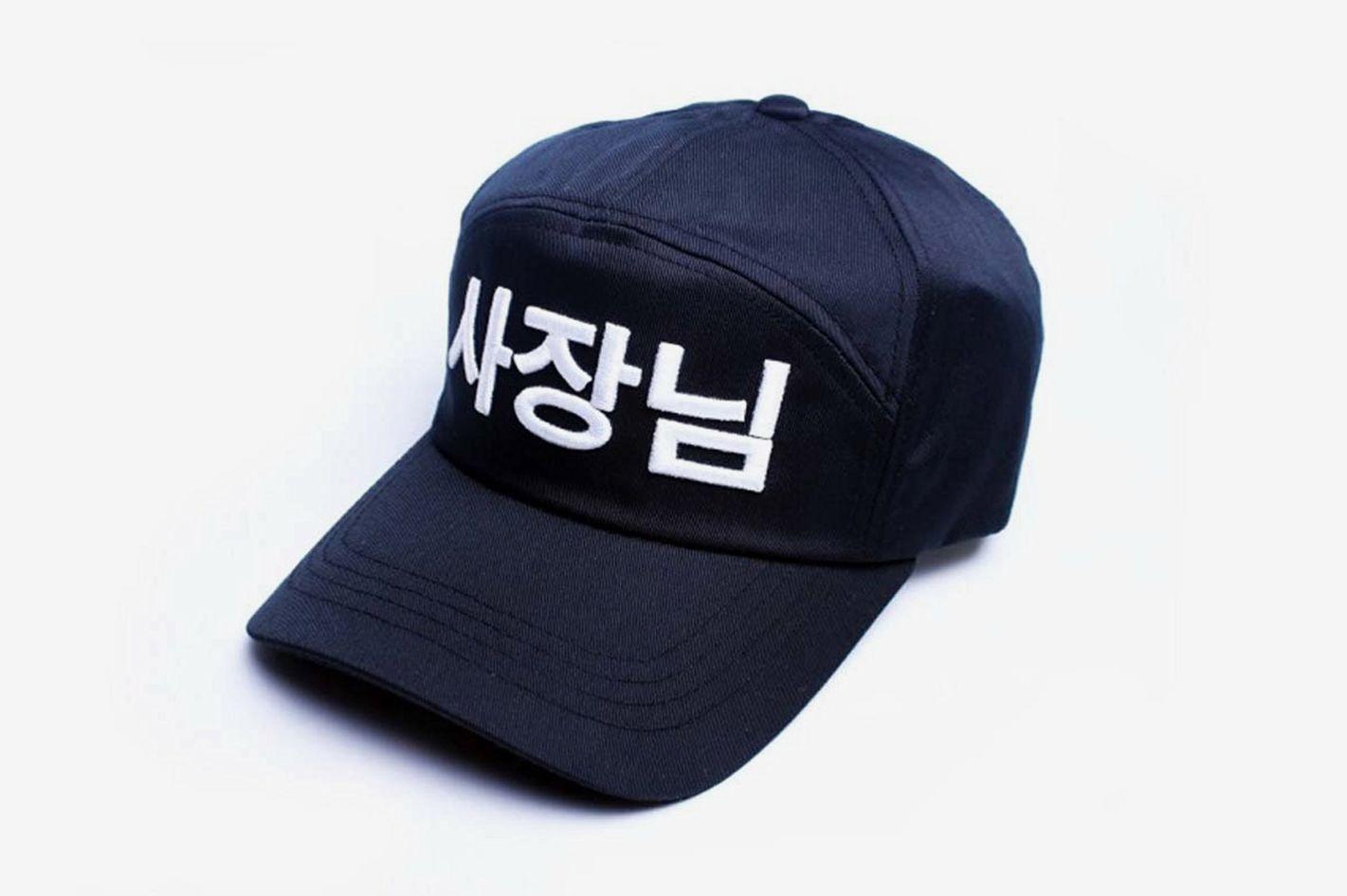 Queenneeup Unisex Adult Korean Alphabet Snapback Hat