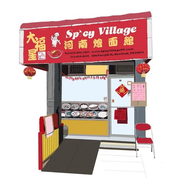 Spicy Village Prints by Leanne Gan