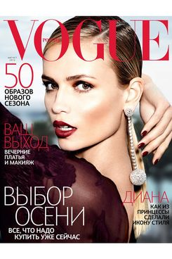 Natasha Poly for <em>Vogue</em> Russia.