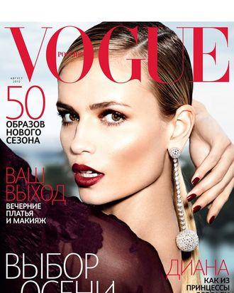 Natasha Poly for <em>Vogue</em> Russia.