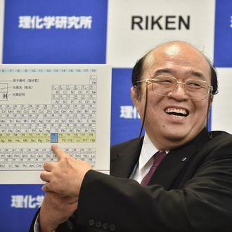 JAPAN-SCIENCE-CHEMISTRY