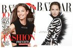 Christy Turlington's Underwear Comeback