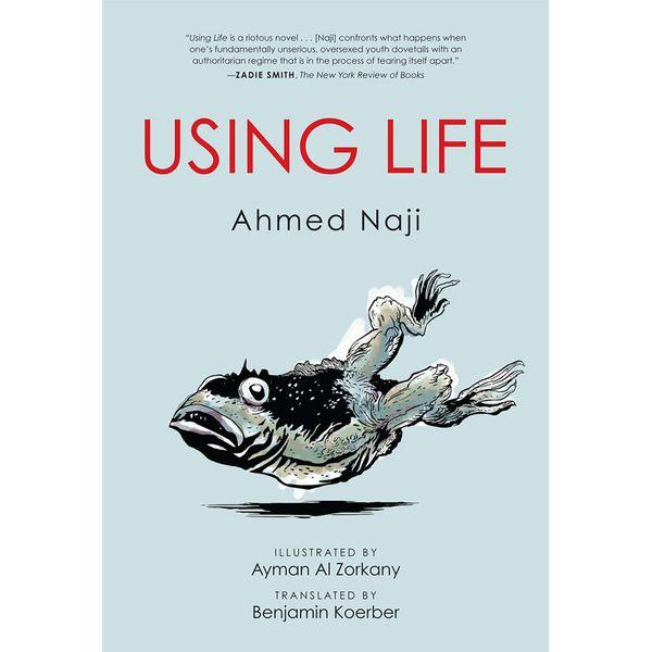 Using Live - Ahmed Naji