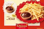 Japanese Fast-Food Chain Pairs French Fries With Chocolate Sauce