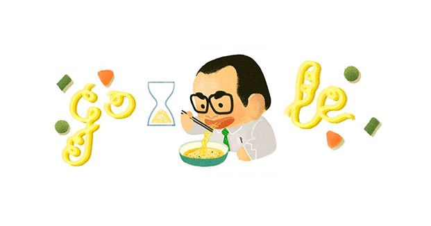Google for doodle template 8910599 - hitori49.info