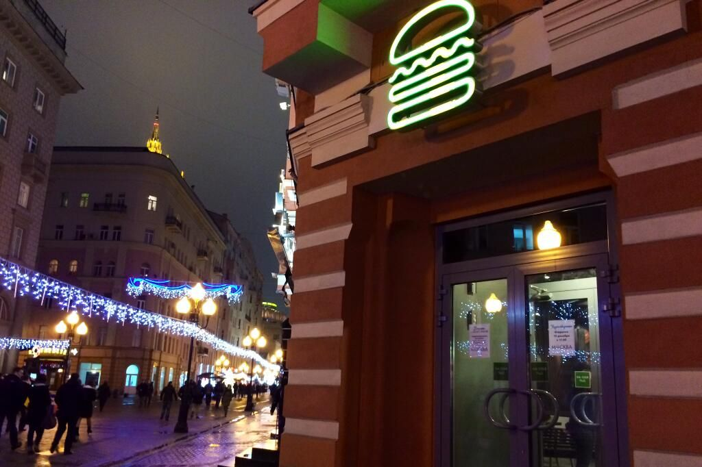 The Arbat was once known for its philosophers, who probably would've liked Shackburgers.
