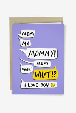 Sleazy Greetings Annoying Messages Mother's Day Card
