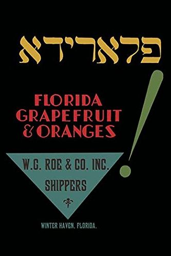 Florida Grapefruit and Oranges Poster