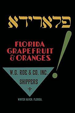 Florida Grapefruit and Oranges Poster