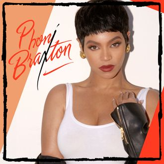 Toni braxton love should ve brought you home last night