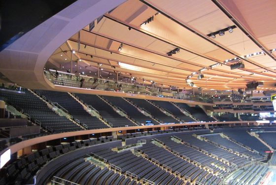 Here S What The Renovated Madison Square Garden Looks Like