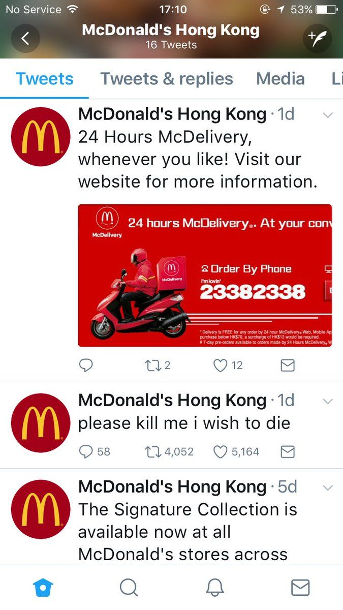 Fake McDonald's Twitter Account Fooled People for 9 Months