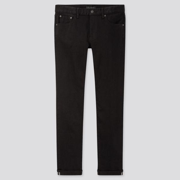 Uniqlo Men Stretch Selvedge Slim-Fit Jeans