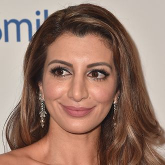 Nasim Pedrad Nude Photos 29