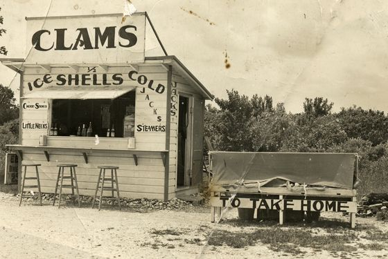 clamshack
