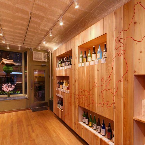 Sakaya NYC Sake Club