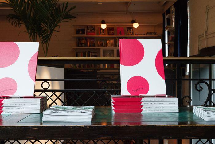 <em>Yayoi Kusama: Festival of Life</em>, from David Zwirner Books