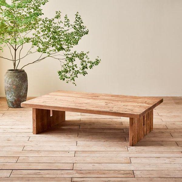 Kai Coffee Table