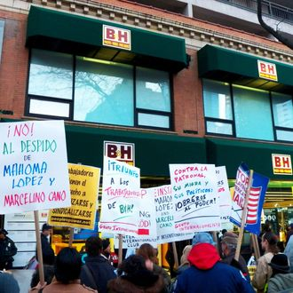 USA: B&H Worker Fight For A Union
