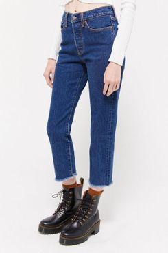 Levi's Wedgie High-Waisted Jean – Below The Belt
