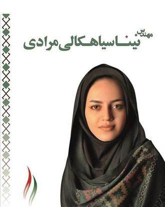Iran sexi Iranian Beautiful,