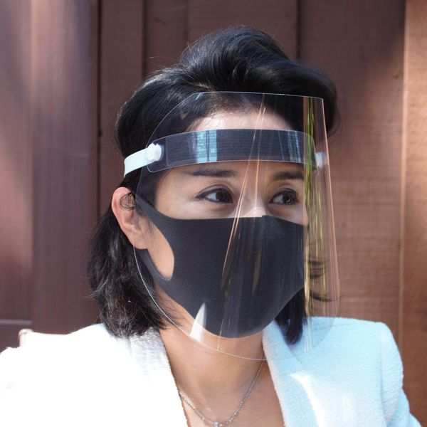 Full-Cover Safety Face Shield