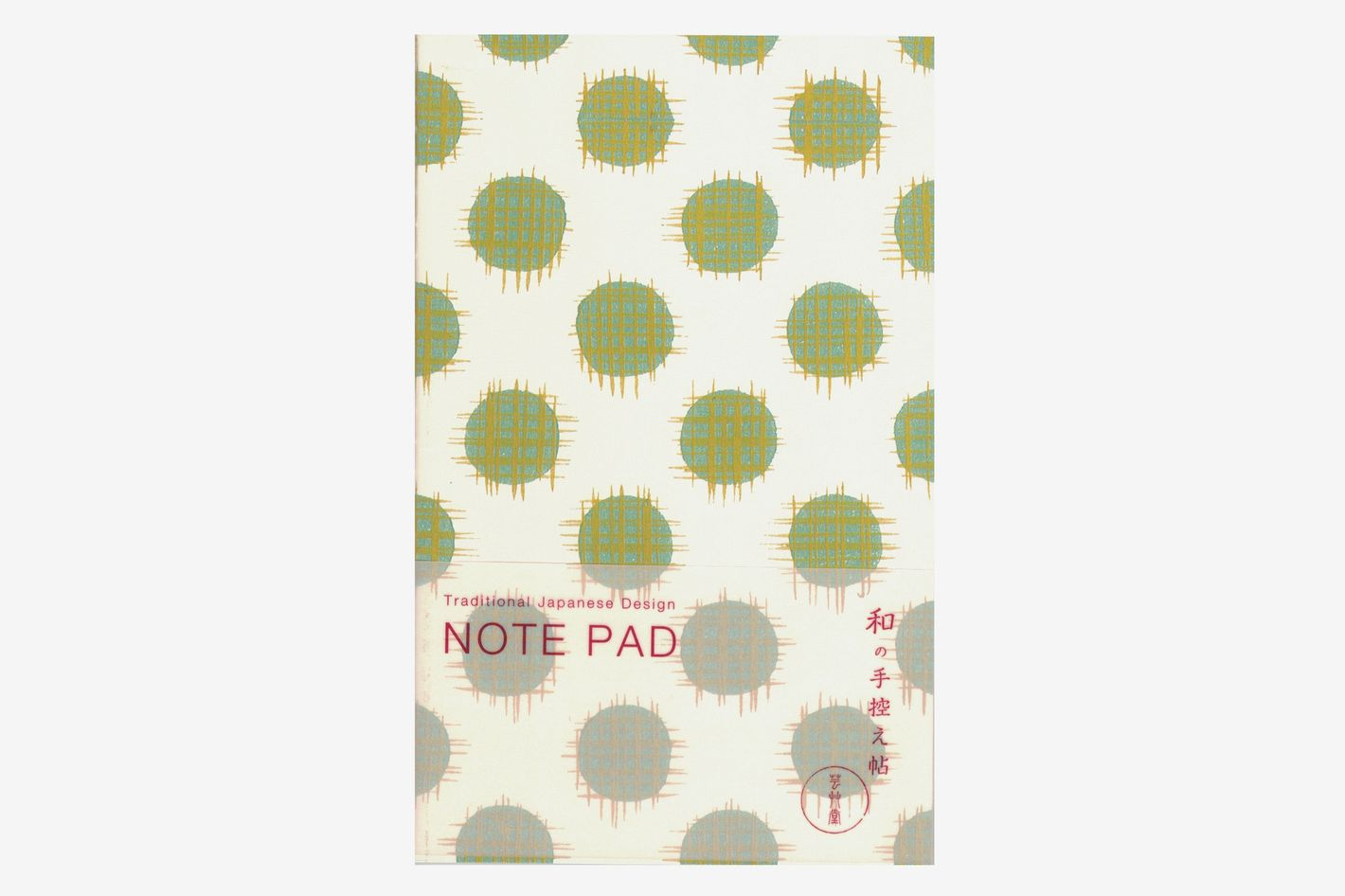 Hiromi Paper Washi Notebook
