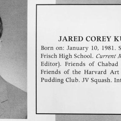 Jared Kusher College Admissions Story: Shady But Legal