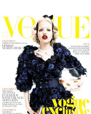 Daphne Groeneveld for <em>Vogue Korea</em>