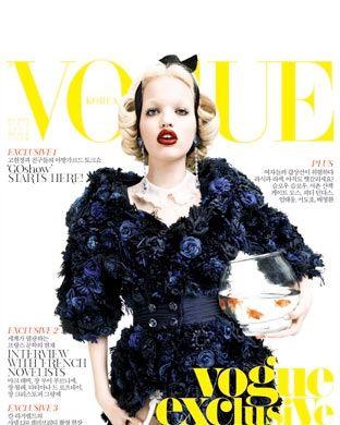 Daphne Groeneveld for <em>Vogue Korea</em>