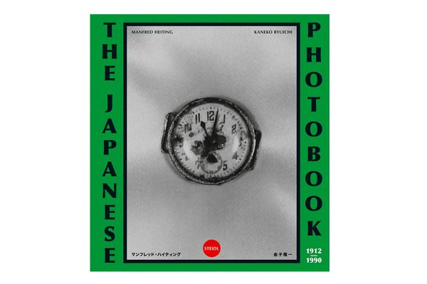 The Japanese Photobook, 1912-1990