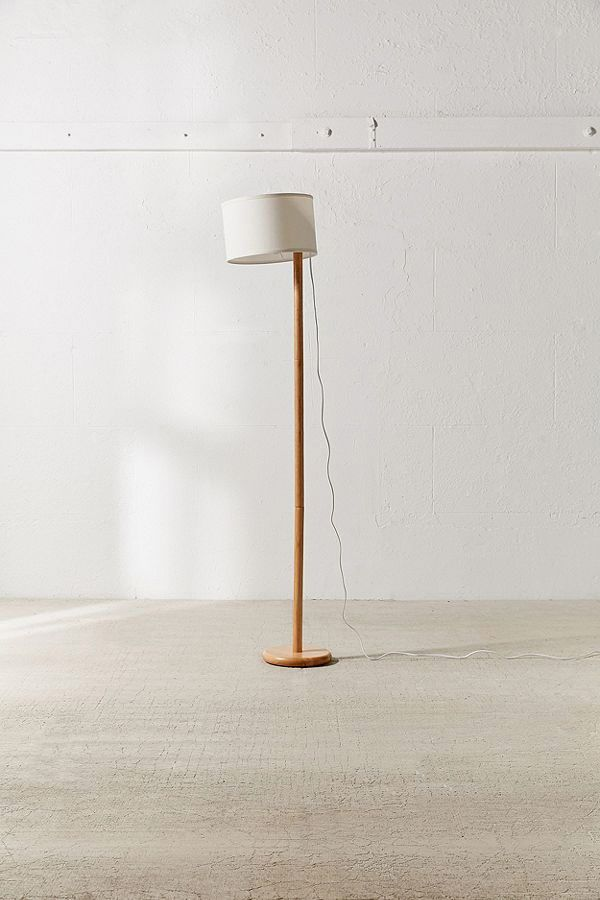 Akio Adjustable Floor Lamp