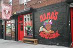 Mama's Will Return, But She Won't Be the Same
