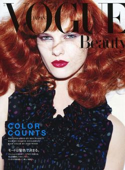 Vogue Japan's New Beauty Cover; Chris Evans's New Gucci Fragrance Commercial