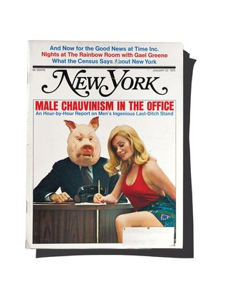 """Male Chauvinism in the Office,"" by Michael Korda from January 22, 1973."