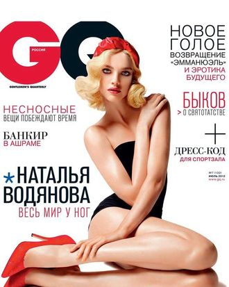 Russian GQ.