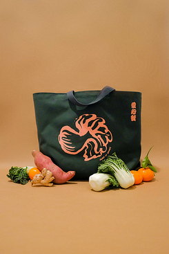 Heart of Dinner x Andrew Teoh Bok Choy Tote