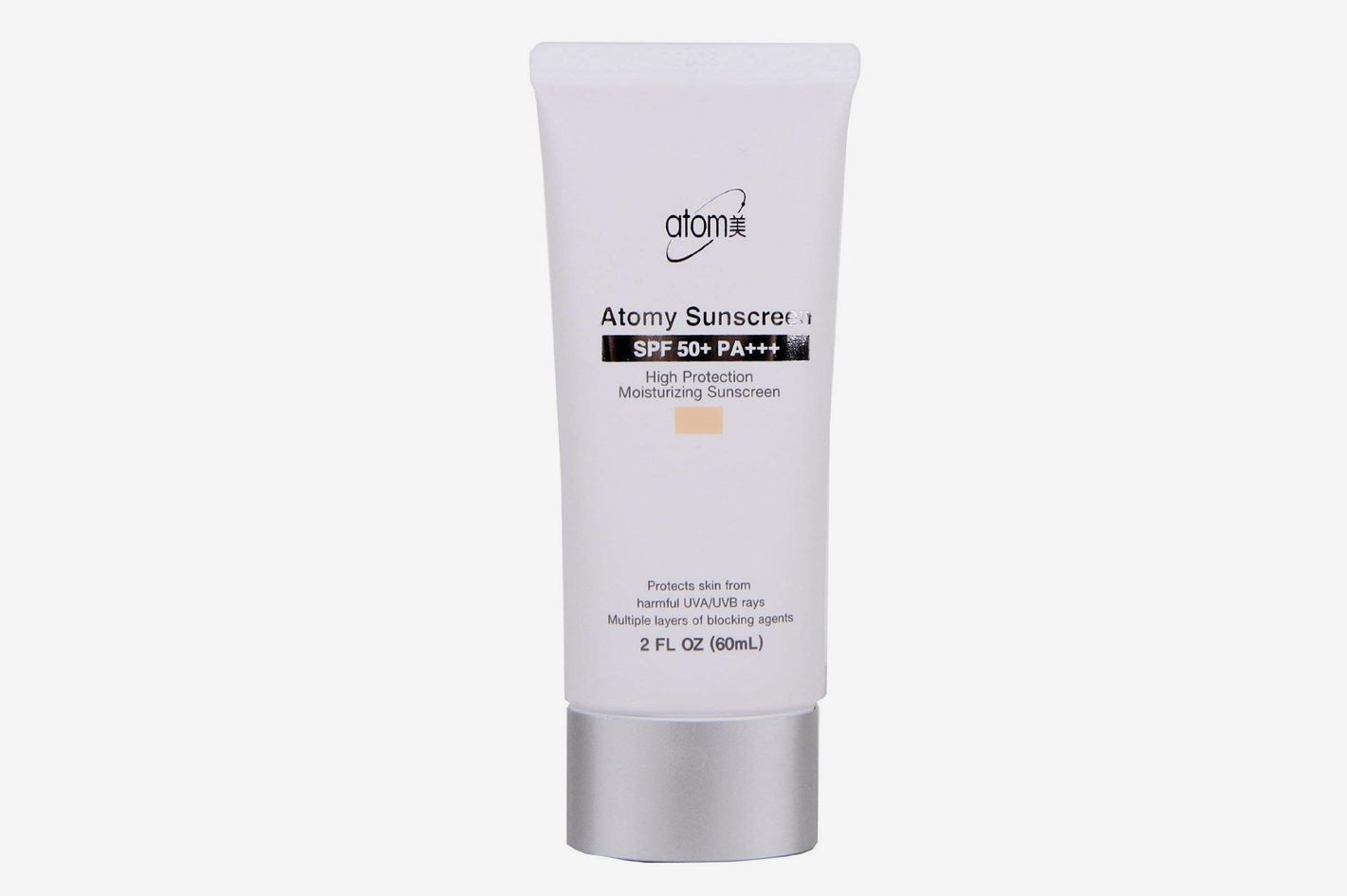 Atomy Beige Sunscreen SPF50+